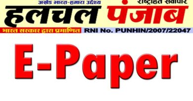 E-Paper 28 June to 4 July